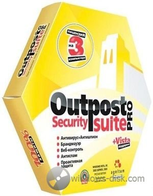 Agnitum Outpost Security Suite Pro 7.5.2