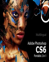 Adobe Photoshop CS6 13.0 Final Extended 2012