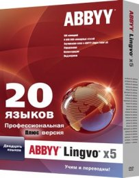 ABBYY Lingvo х5 professional plus v3