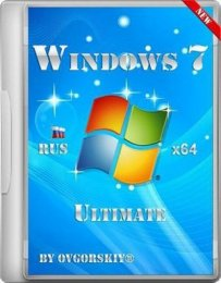 Windows 7 Ultimate x64 (2012)