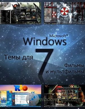 Темы Windows 7 Торрент