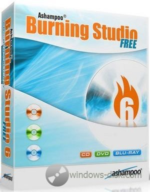 Ashampoo Burning Studio Free 6.81