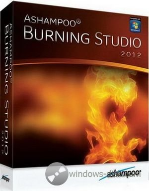 Ashampoo Burning Studio (2012)