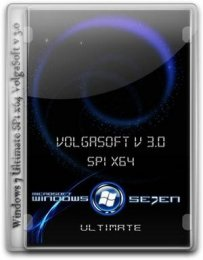 Windows 7 Ultimate SP1 x64 VolgaSoft v 3.0