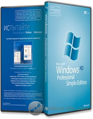 Windows XP Pro SP3 VLK Rus simplix edition