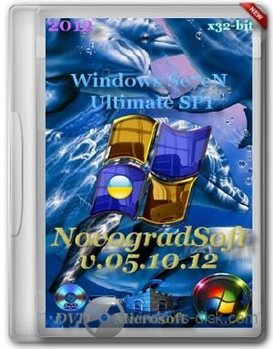 Windows 7 Ultimate SP1 x86 NovogradSoft v.05.10.12