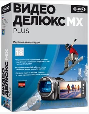 Magix Video Delux 18 MX Plus