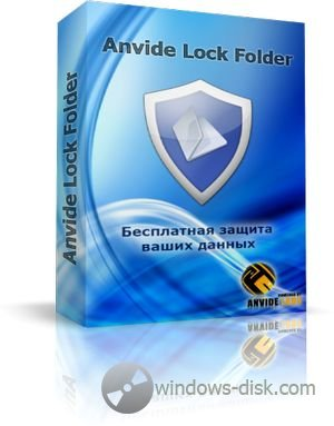 Anvide Lock Folder 2.16