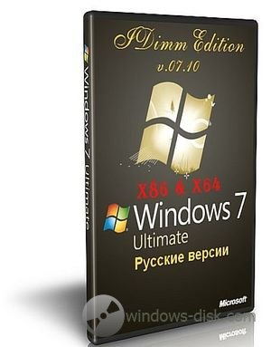 Windows 7 Ultimate IDimm Edition
