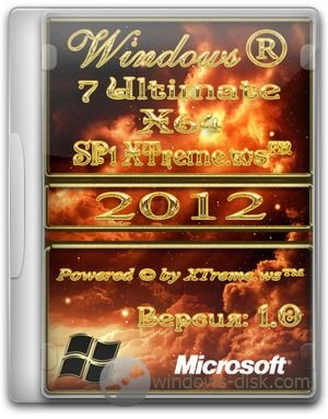 Windows 7 Ultimate SP1 X64 (Август 2012)